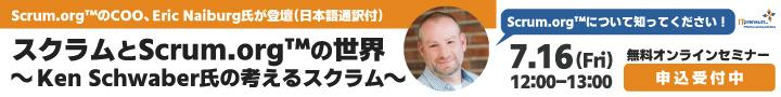 株式会社ITプレナーズジャパン・アジアパシフィック